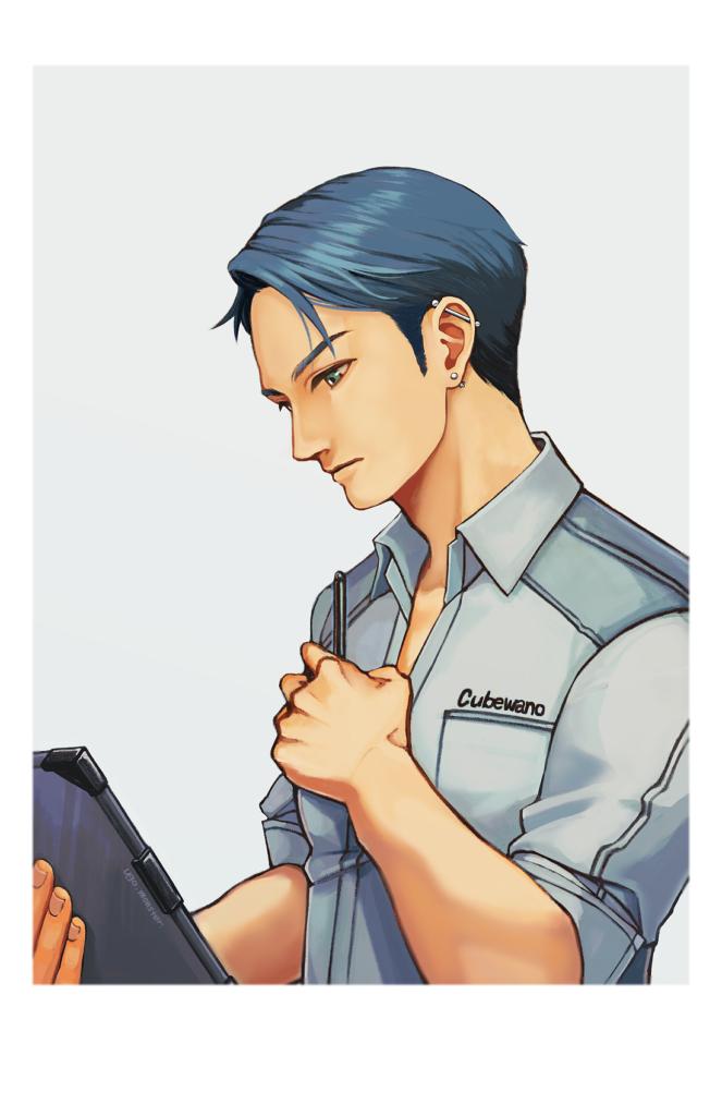 Portrait Caden Cubewano (retouch)