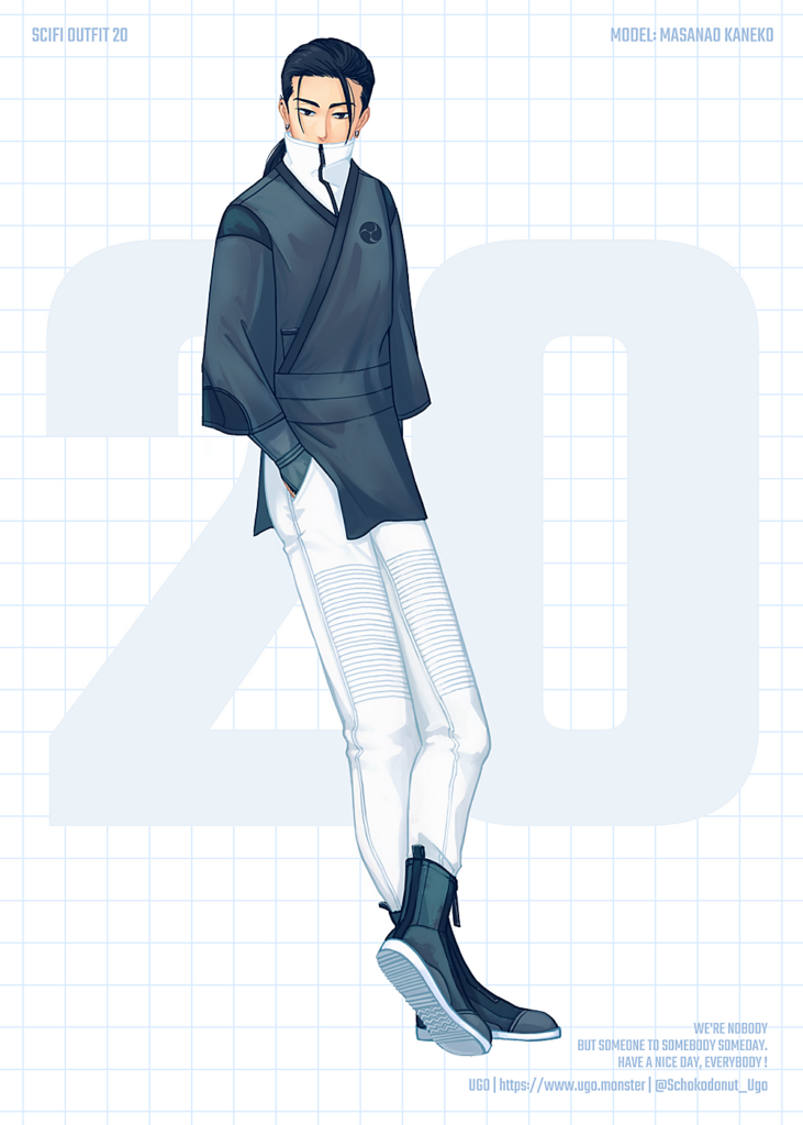 SCI-FI OUTFIT 20